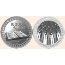 5 year old Fundamental Law of Hungary - Ag (silver coin)