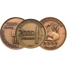 2018. National Memorial coin sett (5 coin)
